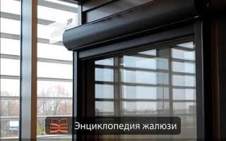 Жалюзи на окна наружные
