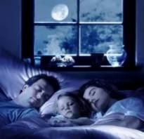 Почему нельзя спать головой к окну
