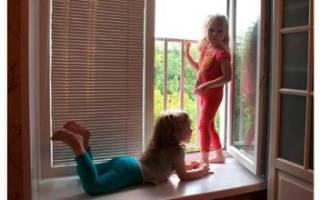 Решетки на окна для детей