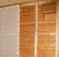 Обшивка деревянных стен гипсокартоном