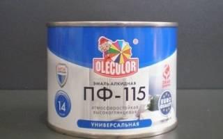 Технические характеристики краски пф 115