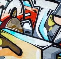 Комната с обоями граффити