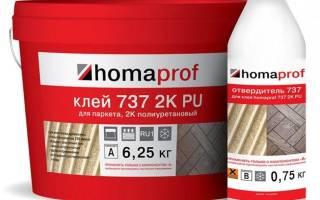 Клей полиуретановый однокомпонентный для швов