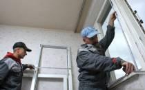 Ремонт окон капитальный или текущий ремонт