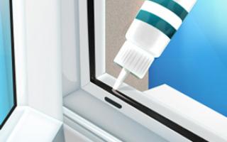 Смазка для пластиковых окон