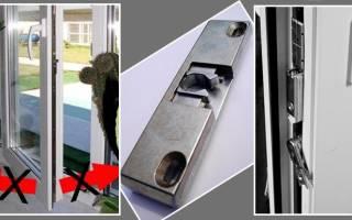 Защелка для балконной двери пвх