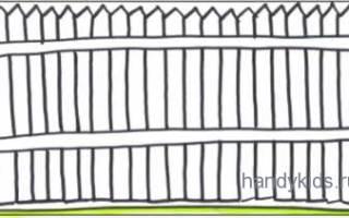 Забор раскраска для детей