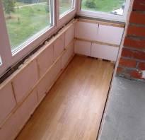 Онлайн калькулятор расхода напольного покрытия на балкон
