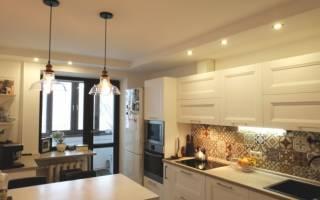 Двухуровневый потолок из гипсокартона кухня