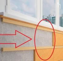 Калькулятор утеплителя на лоджию и балкон