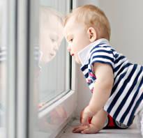 Фиксаторы на окна от детей