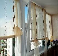 Как выбрать шторы на балкон или лоджию