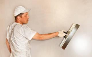Как отштукатурить стены под покраску